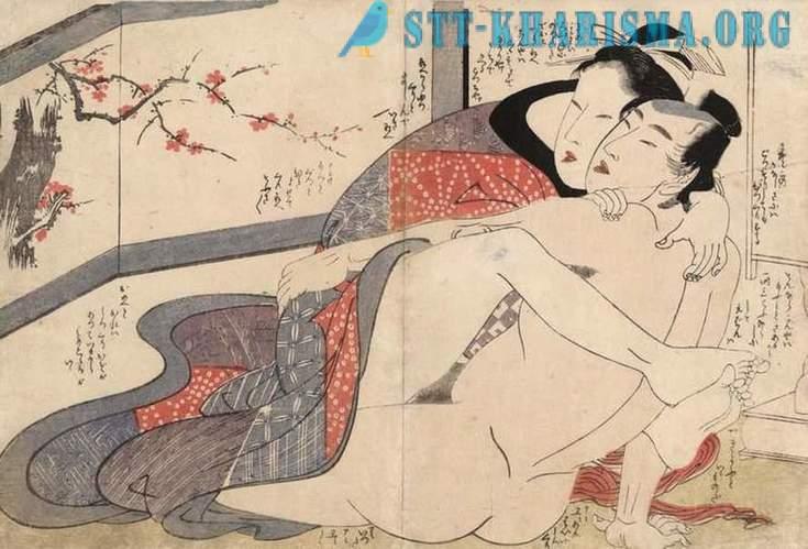 Xx japán szex